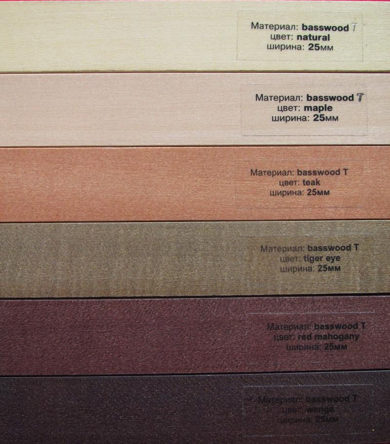Высококачественные деревянные жалюзи d25