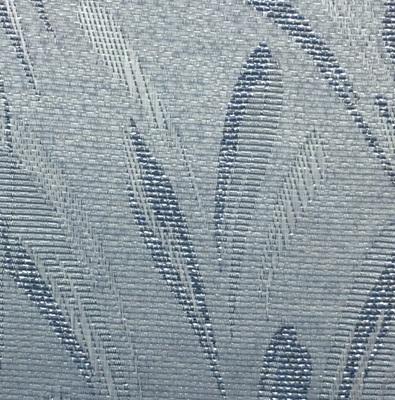 джангл синій метал